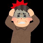 薬を飲んだら一時的に頭痛が取れるが、すぐに再発してしまう 二本松市のきくち接骨院