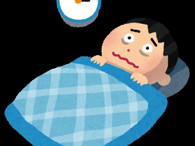 眠りたいのに中々寝付けない。夜中に目が覚めてしまう。不眠症の原因とは?/二本松市きくち接骨院
