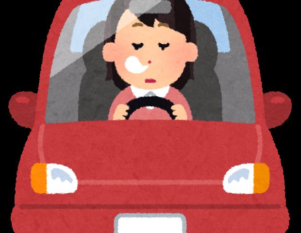 交通事故起こさないために!交通事故後の対応!