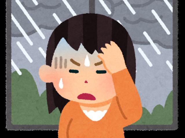 気圧の変化が頭痛の原因となるって本当?対処法は?